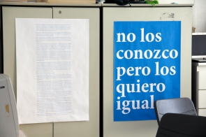 Notas sobre o Acervo Carlos Ibarra, 2010